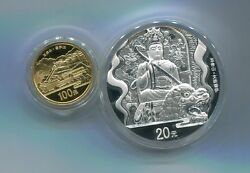 China 2012 Chinese Sacred Buddhist Mountain Wutai - Gold And Silver Coins Set