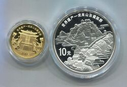 China 2010 World Heritage - Wudang Mountain - Gold And Silver Coins Set