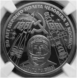 12. 1981 Russia Ussr Ngc Pf 70 Uc First Manned Space Flight Typ I-a Proof