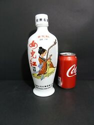 Chinese Porcelain Empty Nurrhong Winery Wine White/ Multi Bottle 10 Tall 334