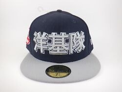 New York Yankees Rare Chinese Multilingual New Era Menand039s 59fifty Hat - 7 And 7 1/4