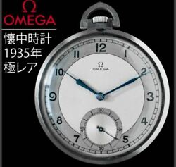 Rare Omega 1935 Stainless Steel 46mm Antique Pocket Watch Shipped From Japan