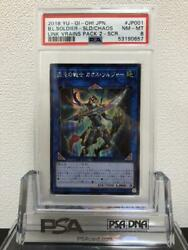 Yu-gi-oh Card Psa 8 Black Luster Soldier - Soldier Of Chaos Asia Ver. Sr