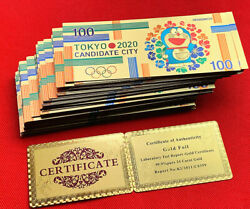 100 Pieces 2020 Tokyo Olympic Doraemon Gold Foil Banknote With 10 Certificates