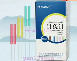 Cosmetic Acupuncture Plastic Handle Needle With Singe Guide Tube Body Facial 100