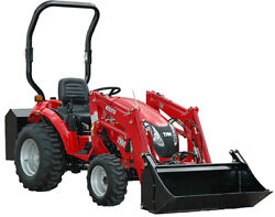 Tym T233 T273 Hst Tractor Workshop Service Repair And Parts Manual Download