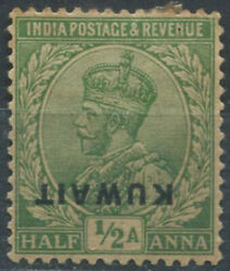 Kuwait Over Printed Inverted On India King George 5th 1/2as Stamp