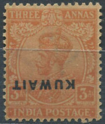 Kuwait Over Printed Inverted On India King George 5th 3as Orange Stamp