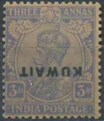 Kuwait Over Printed Inverted On India King George 5th 3as Stamp