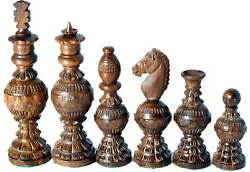 Best Chess Set Wooden Weighted Globe Design Rosewood Set King 5 32 Pieces