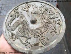 Chinese Dynasty Pure Bronze Lucky Mythical Dragon Play With Bead Bronze Mirror