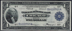 1918 1 Frbn ♚♚chicago♚♚ Gem Uncirculated Very Pretty