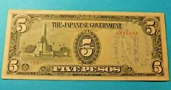 Japanese Wwii 5 Pesos Bank Note With Rare Bank Stamp - Ef40-au