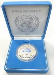 Rare United Nations 50th Anniversary Proof Coin Set 1000 Yen Silver Coin Color