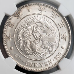 1914 Japan Taisho Period. Large Silver Yen Coin Coin. 1-year Type Ngc Ms-62