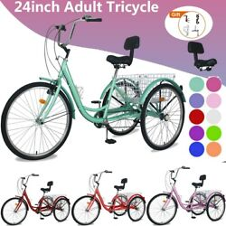24 Inch Adult Tricycle Trike 3 Wheel Bike 7-speed Gears Cruiser Trikes W/basket