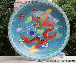China Copper Bronze Palace Cloisonne Enamel Lucky Seawater Red Dragon Plate