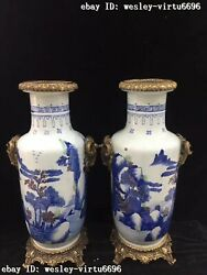 Blue And White Porcelain Inlay Copper Sheep Head Goat Vases Stick Bottle Pair