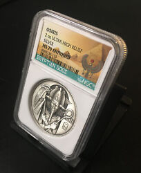 2oz Silver Egyptian Gods Osiris Antique Round Ngc Ms70 Ultra High Relief In-hand