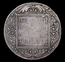 Russian Empire Pavel I Coinage Ag Silver Rare 1 Rouble 1801 Year C 101a Ri311