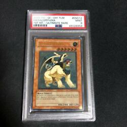 Yu-gi-oh Card Psa 9 Hieracosphinx 1st Edtion English Version 2005 Ultimate Rare