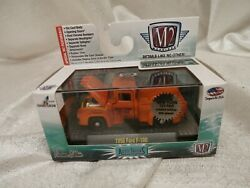 M2 Machines 2015 New York Toy Fair 1956 Ford F-100 With Snow Plow Limited 492