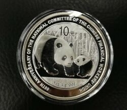 China 2011 Silver 1 Oz Commemorative Panda Coin - Financial Workers' Union