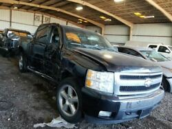 Engine 5.3l Vin J 8th Digit Opt Ly5 Fits 07-08 Avalanche 1500 2356232
