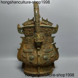 16rare Antique Old Chinese Bronze Ware Mask Animal Sheep Head Statue Pot Pot
