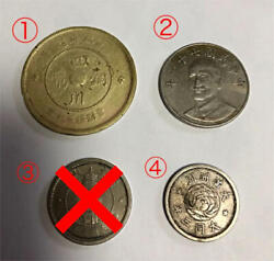 Rare Republic Of China Old Coins, A Set Of 3 Coins