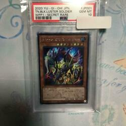 Yu-gi-oh Card Psa10 Toon Black Luster Soldier Secret Rare 14pcs In The World
