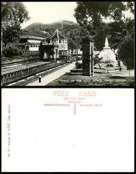 Ceylon C1950 Old Real Photo Postcard Temple Of Holy Tooth Kandy Street Scene Man