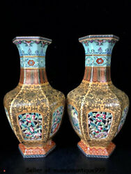15.6 Marked Old China Qianlong Enamel Porcelain Flower Hollow Out Bottle Pair