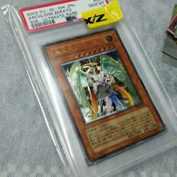 Yu-gi-oh Card Psa10 Gem Mint Archlord Zerato Relief 2003 Ultimate Rare