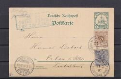 German Colonies Kiautschou Stationery P1 With Pv Aac And Ag, Bpp Certificate