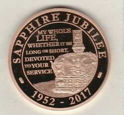 Boxed Royal Mint 2017 Sapphire Jubilee Gold Proof Five Pound Coin + Certificate
