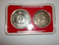 - India - 2 Coin Development Oriented Set- 1982 - Ix Asian Games - Rs.100 And 10