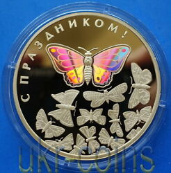 2015 Laos Butterfly 1 Oz Silver Proof Gilded Coin Hologram Wildlife Wwf Fauna