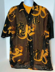 Trust Couture Collection Mens Size Xl Lg 2 Pc Asian Mesh Shirt Pair See Photos