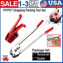 Manual Pp/pet Plastic Strap Tensioner And Sealer Strapping Machine Packing Tool Us