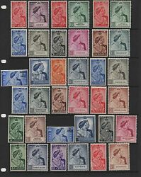 1948 Silver Wedding Entire Omnibus Set 138 Lightly Mounted Mint Mlh Stamps Fine