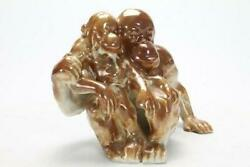Bing And Grondahl Stoneware Figurine In Luster Glaze By Gauguin/knud Kyhn Monkey