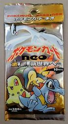Pokemon Cards Sealed Japanese Booster Pack Neo Genesis 1999 Unweighed Andyen300