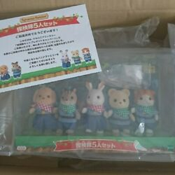 Sweepstakes Winner Unopened Sylvanian Families Expedition 5 People Set