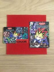 Yu-gi-oh Cards Top Secret Card Duel Monsters Unused Not Sold In Stores