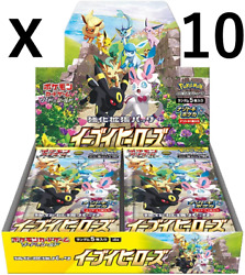 Pokemon Card Game Sword And Shield Expansion Pack Eevee Heroes 10 Box Set Japan
