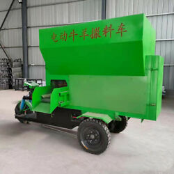 Electric Cattle And Sheep Spreader Feed Feeder Automatic Feeder Livestock Farm