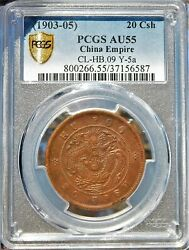 Extremely Rare China 1903-1905 20 Cash Y 5a Cl-hb.09 Pcgs Au55 Dragon Coin