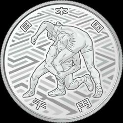 Japan 2020 Olympic Tokyo 1000 Yen Silver Wrestling Proof Coin New Limited 1650