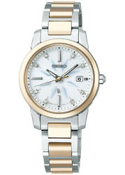 Watch Seiko Lukia I Collection 2021 Limited Model Ssqv090 Limited To 2000pcs